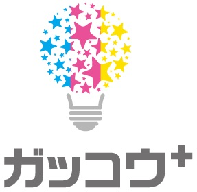 ガッコウ+ 広報部