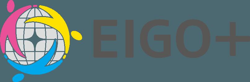 EIGOプラス